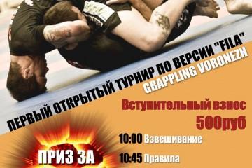 Voronezh Grappling