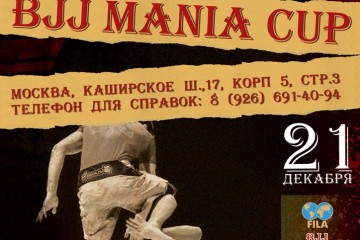 BJJ Mania Cup