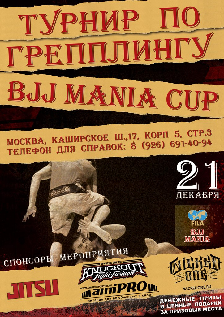 BJJ Mania Cup