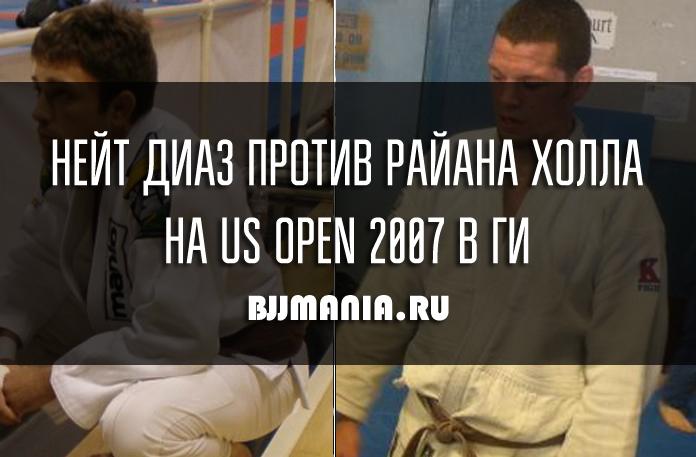 bjj-11-696x45722